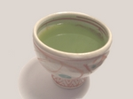 Uji-Gyokuro premium